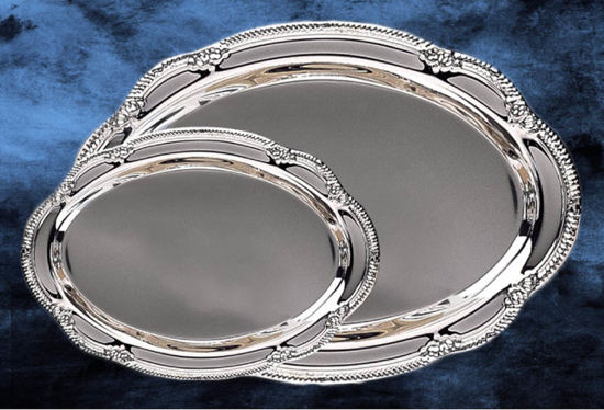 """Picture of Engravable Silver Tray(12.5""""W x 8.5""""H)"""